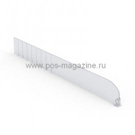 Делитель с перфорацией, со скошенным краем, без фронтального ограничителя, высота 60 мм