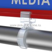 Держатель рамки с креплением на трубу диаметром 17,5 мм