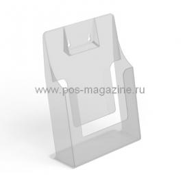 Накопитель для печатной продукции односекционный