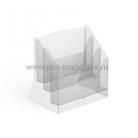 Подставка под визитки, 95х100х120 мм, 3 секции
