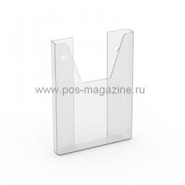 Накопитель для печатной продукции настенный односекционный