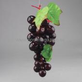 Муляж Виноград черный крупный